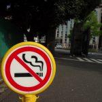 禁煙方法 禁煙中の不安要素 1本おばけ