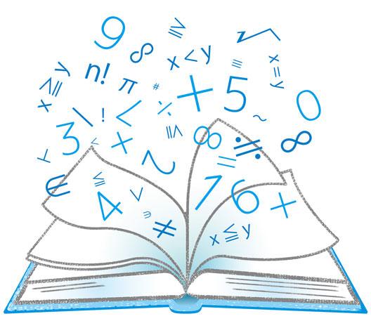 計算のイラスト