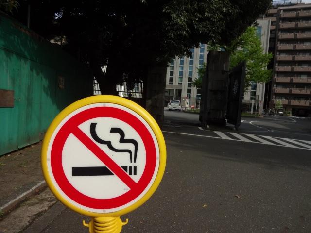 禁煙標識画像